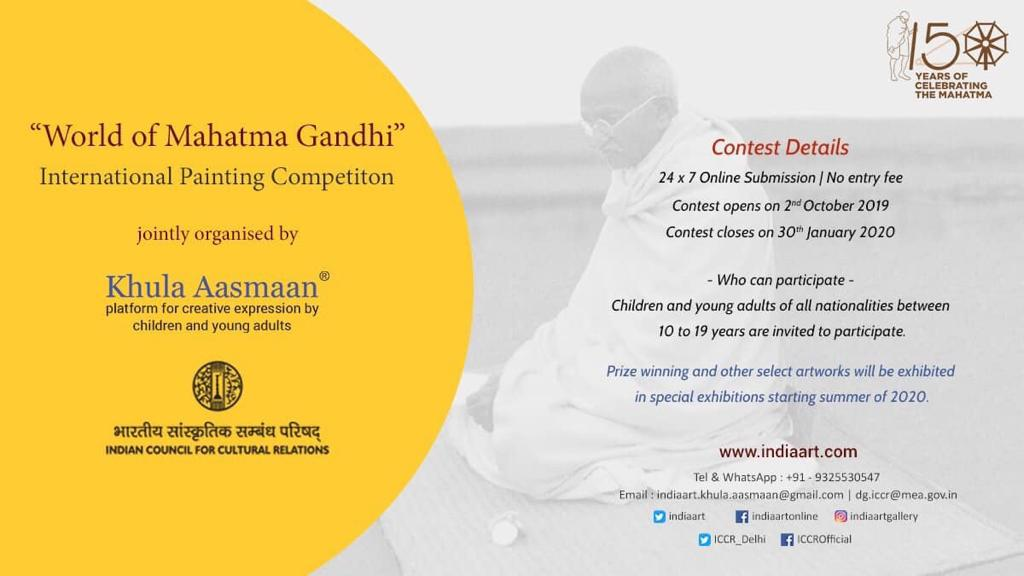 International Painting Competition